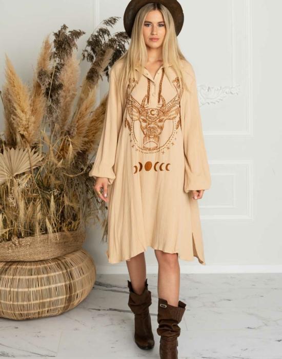 MAGICAL FOREST SHIRT DRESS (MOONLIGHT)